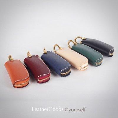 LeatherGoods丨A級頭層植鞣牛皮 鑰匙包 汽車鑰匙包 男女適用