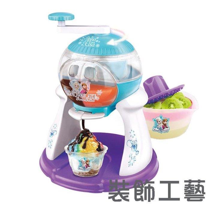 迪士尼果汁冰沙機兒童家用自制雪糕機女孩冰雪奇緣榨汁刨冰機玩具