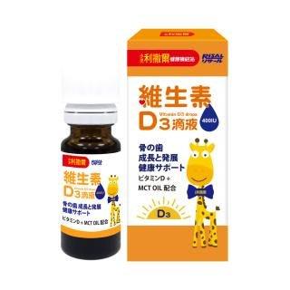 小兒利撒爾 維生素D3滴液 15ml ◇MCT oil基底 天然無添加 增進鈣質好吸收 NEW