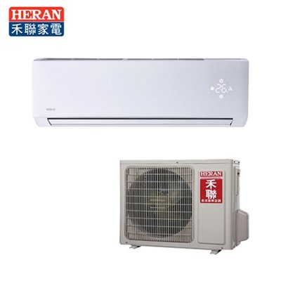 HERAN 禾聯 白金旗艦型一對一分離式變頻冷氣機HI-GA80/HO-GA80(批發價不含安運.適用14~16坪)