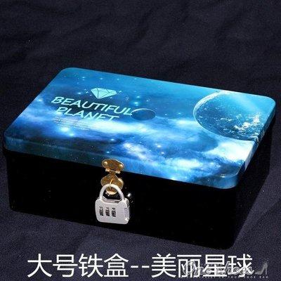 ZIHOPE 帶鎖鐵盒 長方形中號大號鎖盒收納盒子 半島密碼盒子桌面儲物盒包ZI812
