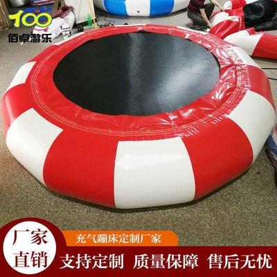 充氣蹦蹦床家用小型蹦床百萬海洋球池配件積木池兒童跳跳床游樂園