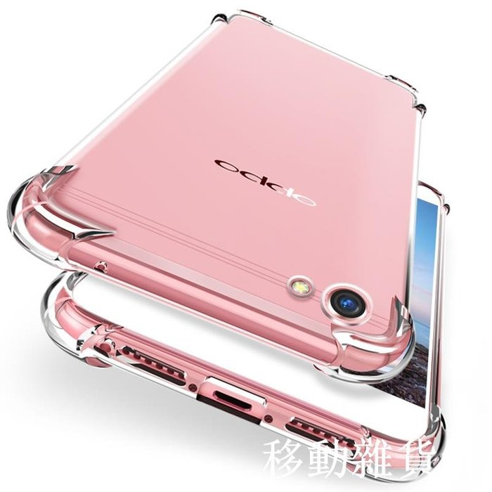 oppoa59s手機殼oppor15套R17硅膠r11s/r9軟r9sa83a73a57r11oppok1a59s