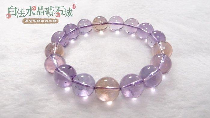 [大mm數 一件不留 出清特惠區] 巴西 天然 紫黃水晶 顏色濃郁  12mm 手珠 首飾材料