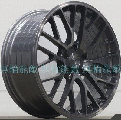 全新鋁圈 ASGA ARF08 19吋 5孔112 5孔114.3 透明灰髮絲