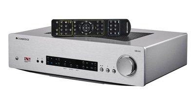[紅騰音響]皇佳代理 Cambridge CXA80 有藍芽 擴大機 (另有CXA60. CXN v2版) 來電漂亮價