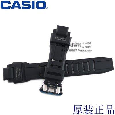 時光機 CASIO卡西歐手表帶GW-4000-1A/GA-1000/GW-A1000/GW-A1100/G-1400配件