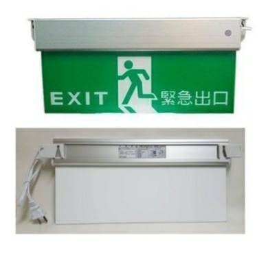 自由滑片式 緊急出口燈 TS-C36E C級小型LED.可延用原來舊螺絲 消防署認證