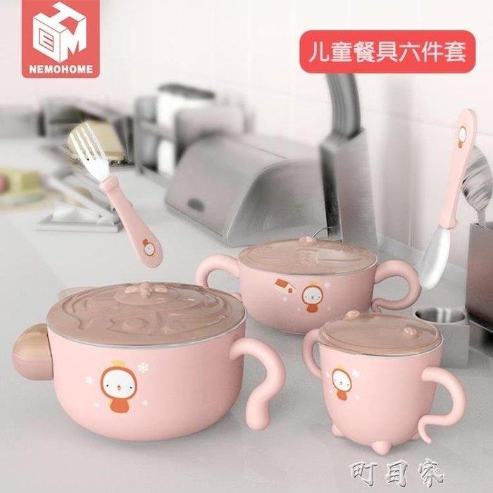 嬰幼兒注水碗保溫碗 嬰兒輔食碗 寶寶餐具碗勺套裝防摔兒童吸盤碗