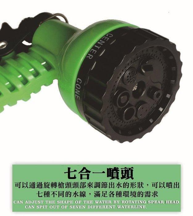 多功能伸縮水管 汽車高壓水槍 可串接水管(延長後30米雙層內管)花園澆花器 汽車刷車工具 洗車