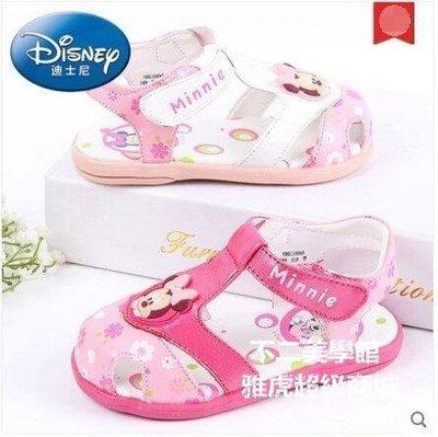 【格倫雅】^迪士尼兒童鞋涼鞋夏  12345歲寶寶鞋嬰童鞋學步鞋  女涼55151[D