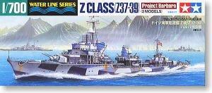 田宮拼裝船艦模型31908 1/700 德國海軍Z級驅逐艦(Z37-39)