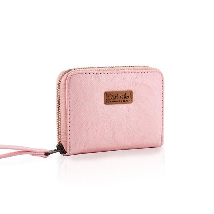 C'est Si Bon|【現貨。免運】紙感纖維拉鍊卡片零錢包-粉紅色