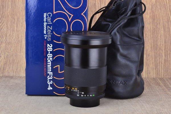 【品光攝影】Carl Zeiss Vario-Sonnar 28-85mm F3.3-4 MMJ 變焦 C/Y口 #35899J