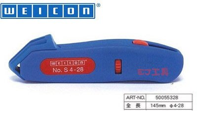 EJ工具《附發票》德國製 WEICON Stripper NO. S4-28 電纜剝皮刀 電線剝皮刀