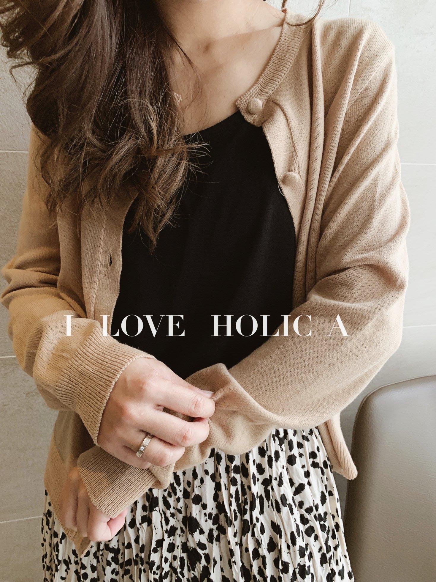 【i_love_holic_a】 入秋.限定價/ 有點毛料%. 包釦小外套