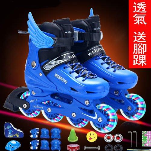 溜冰鞋 直排輪滑旱冰鞋兒童全套裝2男3女4-5-6-7-8-9-10-11-12歲13生日禮物—莎芭