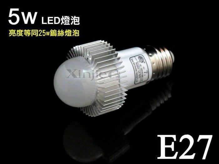 《宇捷》【H12】 E27 5W LED電燈泡 黃光 等效25W傳統燈泡 節能燈 崁燈 壁燈