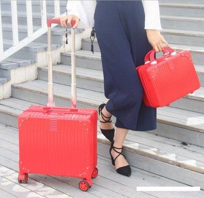 新品14+18吋紅色 子母箱 小清新登機箱 萬向輪旅行箱 行李箱 兩件組 景 雲林縣