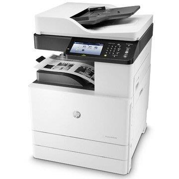 印專家 全新  HP E72630DN  智能雷射黑白複合機 影印 傳真 掃描 列印