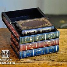 5Cgo【批發】含稅會員有優惠 複古書本收納盒置物盒2件套 歐式大號木質家居客廳臥室