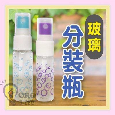 ORG《SD2410e》限購2瓶!!2...