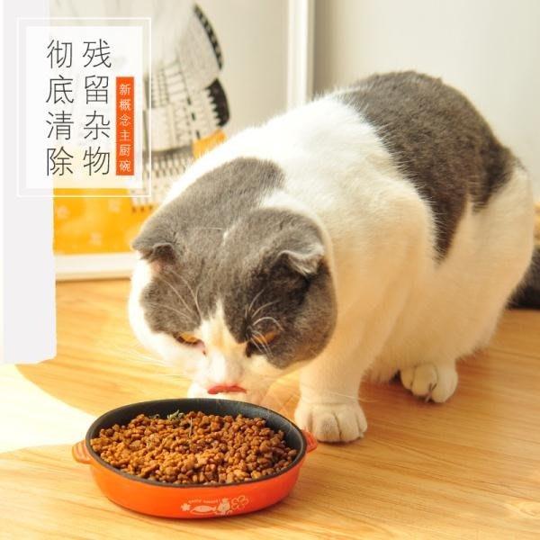日本多格漫寵物不粘鍋 寵物貓碗狗碗 貓狗食盆 防滑不粘底易清洗