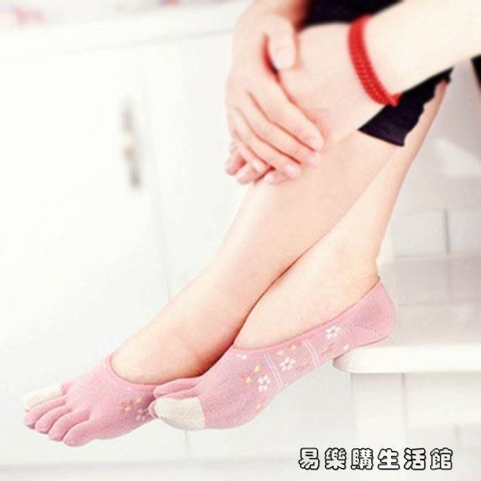 麥麥部落 五指襪薄優質全純棉硅女襪子MB9D8