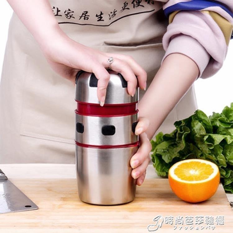 手動榨汁機 檸檬果汁機不銹鋼橙子水果榨汁器杯 愛沐空間 年底優惠 免運