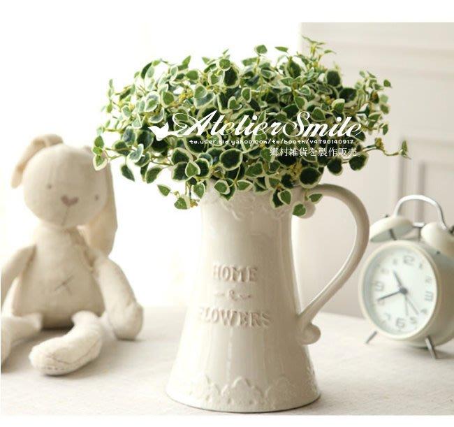 [ Atelier Smile ] 鄉村雜貨 歐式HOME&FLOWER 浮雕陶瓷花瓶 # 特價出清