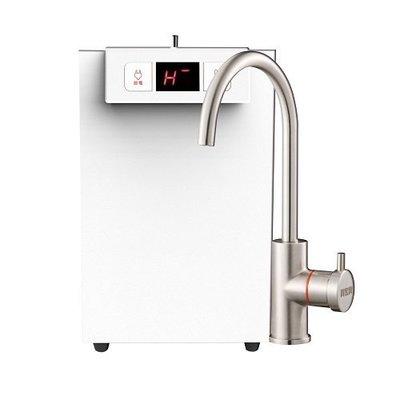 UNION 賀眾牌 UW-2202HW-1 廚下型 節能 冷熱飲水機  需另購淨水器  專業安裝