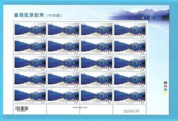 特496 臺灣風景郵票 95年版 版張 上品 共4大張