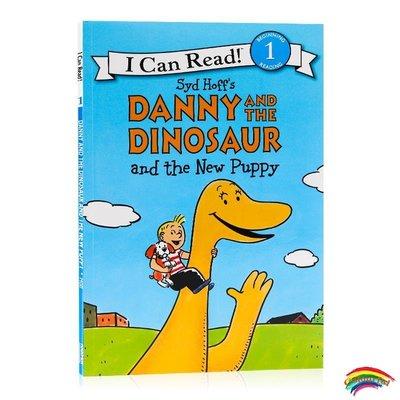 汪培珽推薦書單 丹尼和恐龍系列Danny and the Dinosaur and the New Puppy英文原版繪本 I Can Read level 1