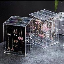 100%New飾物架 耳環架 項鍊架 耳釘架 展示架 透明首飾盒