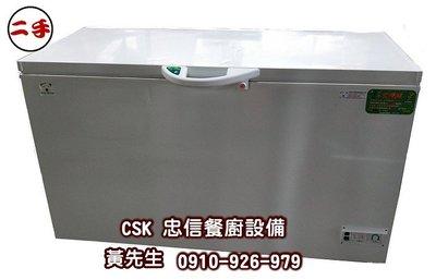 二手-瑞興 冷凍櫃 RS-CF500 台灣製 掀蓋式冰櫃 500L 5尺 臥式冰櫃