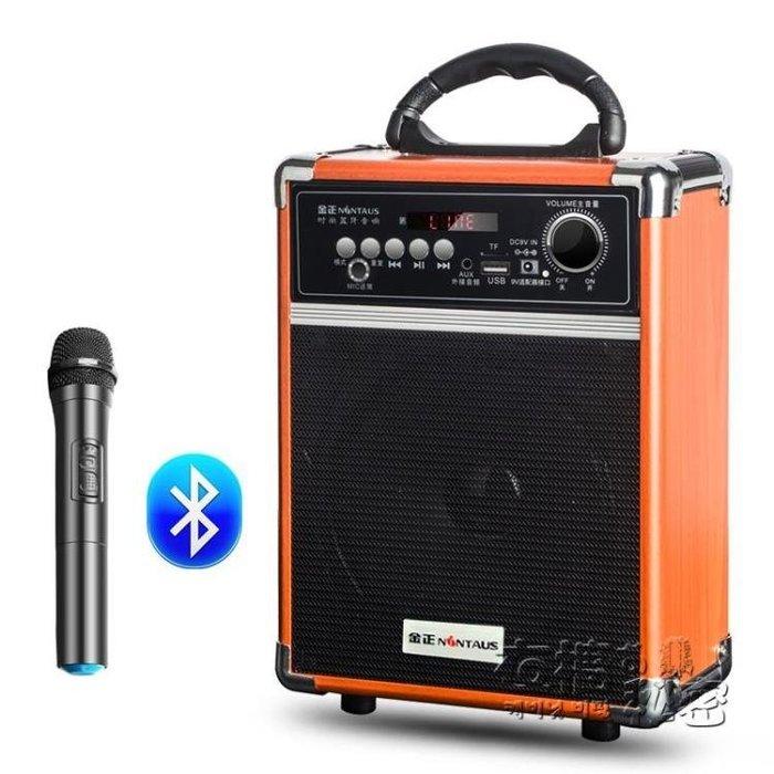 金正廣場舞音響音箱戶外小型手提藍芽行動便攜式K歌播放器大功率帶無線話筒igo