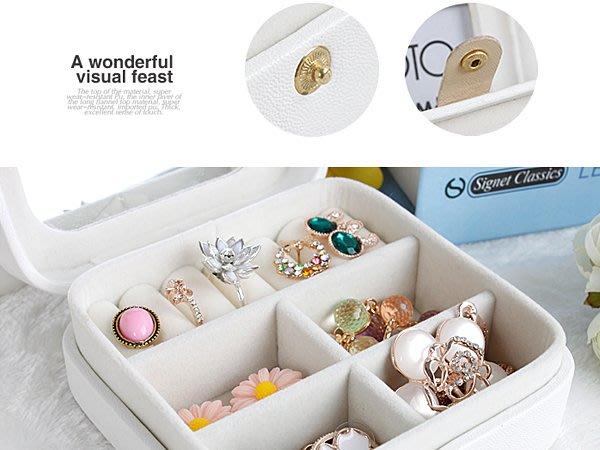 樂芙 公主珠寶盒 * 聖誕節 交換禮品 戒指盒 首飾盒 手環 手錶 彩妝收納 荔枝紋皮革 收納盒 閨蜜禮