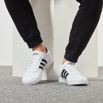 *E.P*ADIDAS 愛迪達 EASY VULC 2.0 男鞋 休閒運動鞋 合成皮 輕量 簡單百搭款  B43666
