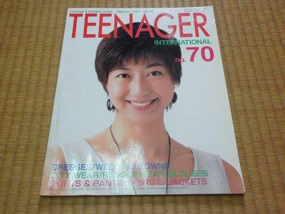 【阿公書房】1-5收藏/嗜好~TEENAGER(NO.70)...日文版服裝製作
