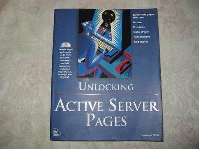 二姑書坊 :   Active Server Pages