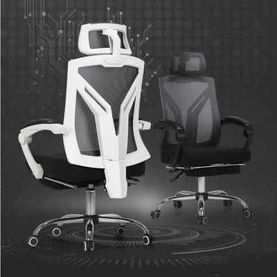辦公椅 家用椅子座椅轉椅 遊戲椅電競椅 人體工學椅電腦椅wy