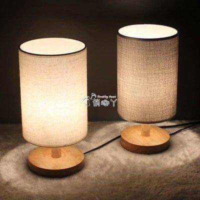 【M.S.FeeL】簡約現代北歐溫馨喂奶台燈 臥室床頭燈 創意小夜燈-免運費