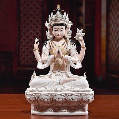 【睿智精品】藏傳佛教 陶瓷四臂觀音 南無觀世音菩薩 法像莊嚴(GA-4811)