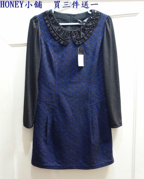 HONEY小舖~ 吊在MEELO米蘿造領鑲蔥後拉鍊洋裝11號原8980元直 550元買三件