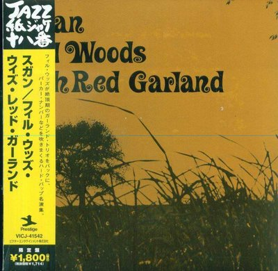 K - Phil Woods Red Garland Sugan - 日版 Mini Lp - NEW