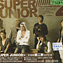 *還有唱片行* SUPER JUNIOR / THE SECOND ALBUM CD+DVD 二手 Y2183