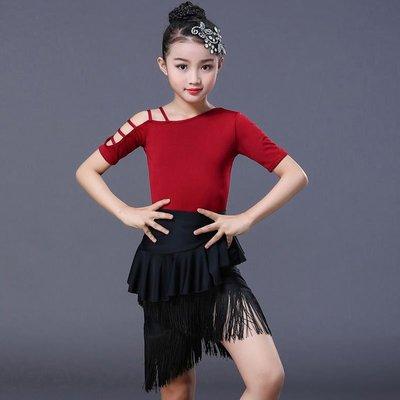 5Cgo【鴿樓】少兒拉丁舞服女兒童舞蹈...