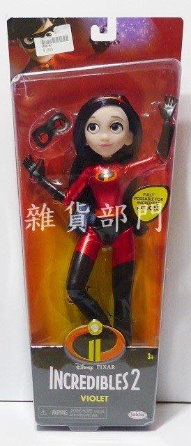 *雜貨部門*DC MARVEL 漫威 迪士尼 英雄 天團 超人特攻隊 巴小倩 可動娃娃 特價391元
