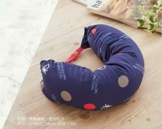 貼身靠枕,頸枕,腰枕,午安枕~UNITED COLORS OF BENETTON~發泡粒子