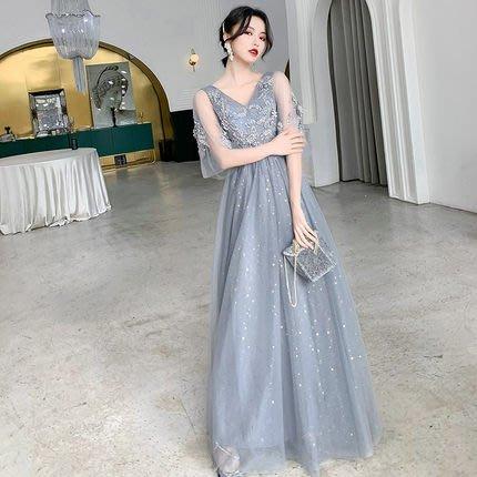 妞妞 婚紗禮服~ 灰色星空高贵優雅宴婚紗宴會婚纱長禮服~3件免郵